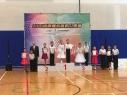 2018香港體育舞蹈公開賽