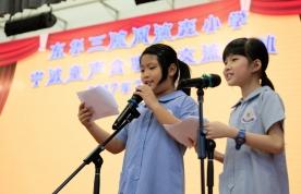 寧波童聲合唱團交流活動