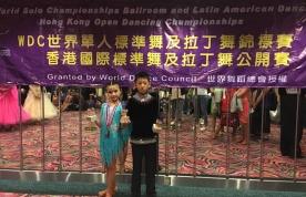 2017 WDC 世界單人標準舞、拉丁舞錦標賽 暨 2017 香港國際標準舞...