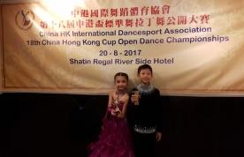 中港國際舞蹈體育協會第十八屆中港盃標準拉丁舞公開大賽
