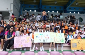 2017-2018年度東華三院小學聯校游泳比賽